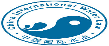 China International Water Law